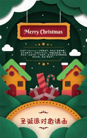 创意扁平插画圣诞节活动邀请函