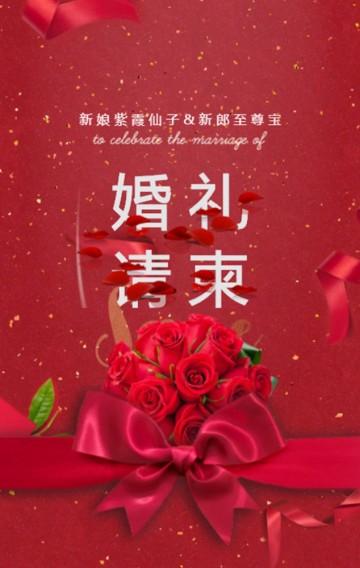 红色中国红喜庆烫金高端大气浪漫轻奢婚礼请柬邀请函H5