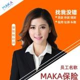 橙色黄色清新简约风保险代理人金融理财行业微信头像企业社交方形名片