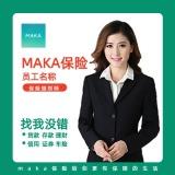 绿色清新简约风保险代理人金融理财行业微信头像企业社交方形名片