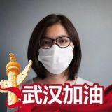 中国红政府单位助力武汉武汉加油微信头像框