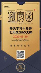 小白训练营高端商务金色课程邀请函宣传推广海报