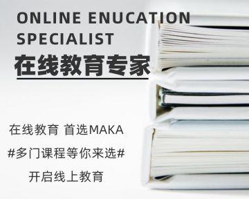 浅灰色扁平简约风小程序教育封面