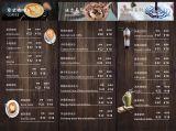 黑色大气咖啡店菜单价目表三折页模板