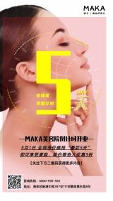 粉丝温馨美容院开业倒计时宣传手机海报模板