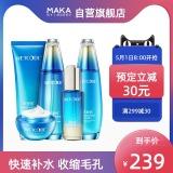 时尚化妆品电商直通车宣传促销主图