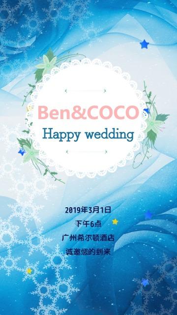 简约小清新婚礼邀请函蓝色扁平风