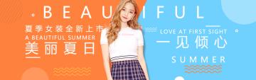 清新唯美夏季女装上市的店铺banner